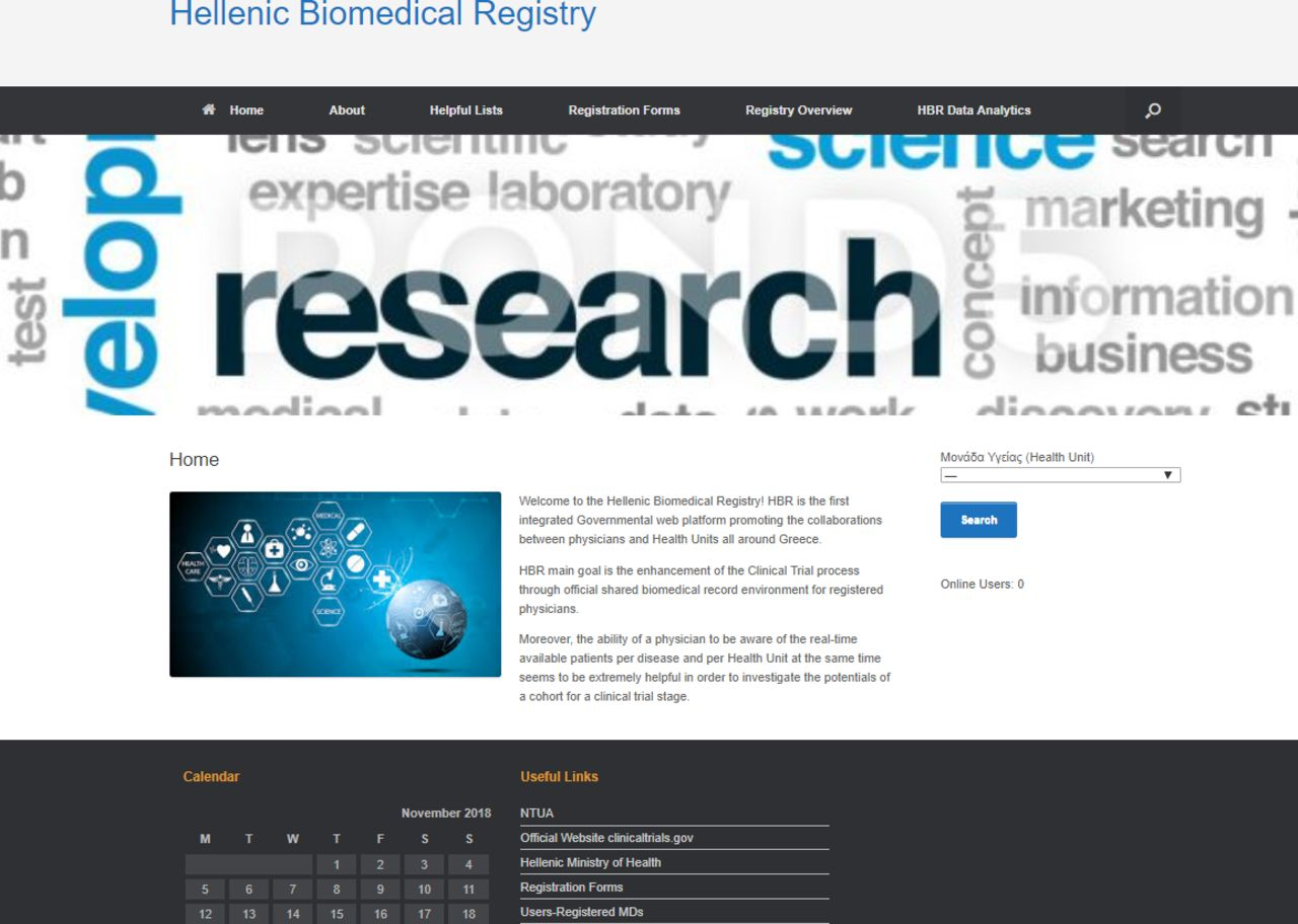 Design and virtual implementation of a biomedical registry